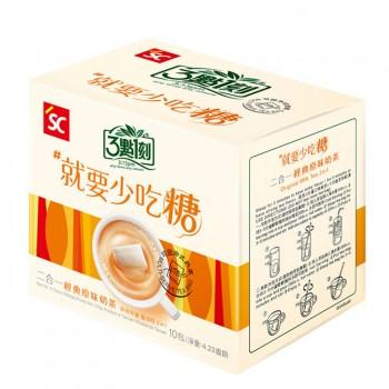 3:15 ORGINAL MILK TEA NO CANE SUGAR