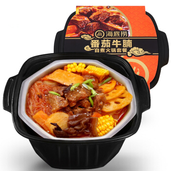 HDL TOMATO BEEF SELF HEATING HOT POT