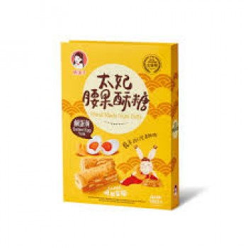 TOFFEE CHESTNUT CANDY