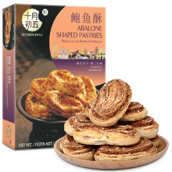 ABALONE SHAPED PASTRIES